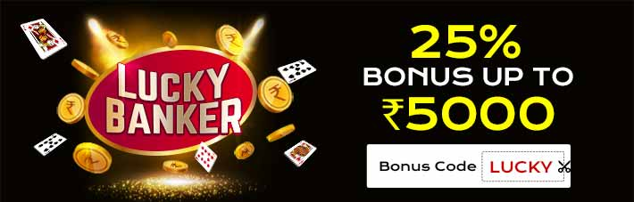 The Lucky Banker Promotion