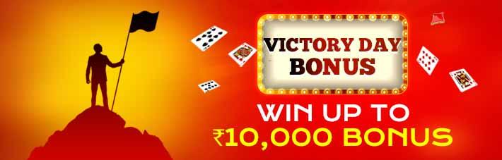 Victory Day Bonus