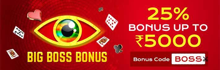 Big Boss Bonus